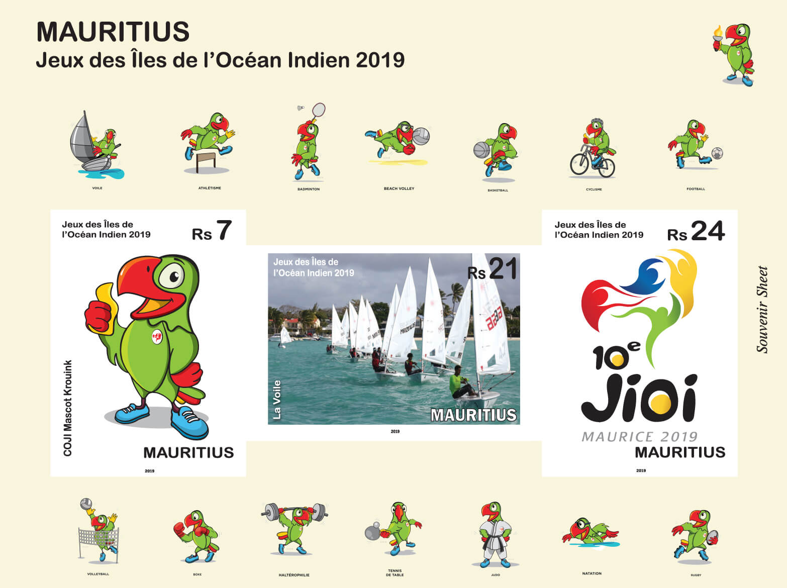 Welcome to Mauritius Post